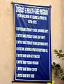 ND Literacy School5 (Other Programs) by Mayeenul Islam.jpg