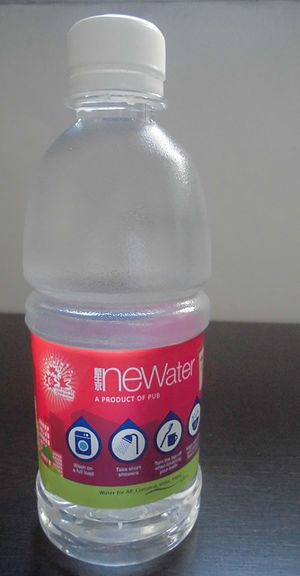 NEWater - Bottle of NEWater NDP 2014 edition that is given out during NDP 2014 for free.