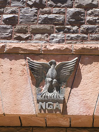 Detail, old National Guard Armory NGA Prescott.jpg