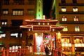 Nagasaki chinese town 長崎中華街 (4162555549).jpg