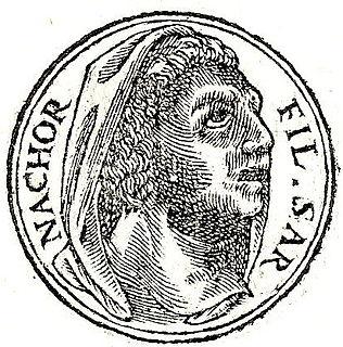 Biblical character, son of Serug