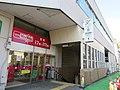 Namboku-line Nakanoshima.jpg
