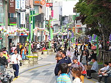 Busan Foreign Food Market