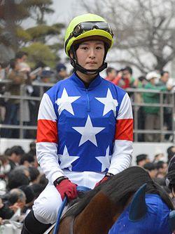 藤田菜七子 - Wikipedia