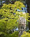 Nanzen-ji 南禪寺 (KYOTO-JAPAN) (4951403546).jpg