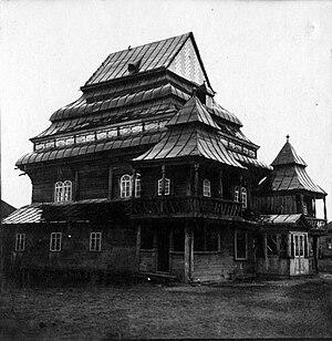 Naroulia - Image: Naraŭlanskaja synagoga. Нараўлянская сынагога (1916)