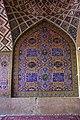 Nasir-ol-molk mosque shabestan detail2.jpg