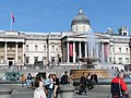 National Gallery, Trafalgar Square - geograph.org.uk - 1021913.jpg