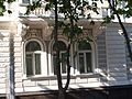 National MuseumTaras Shevchenko (detail 2).jpg