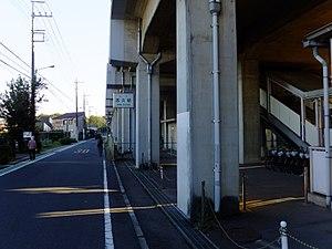 Shiku Station - Image: New Shuttle Shiku Station 20151104