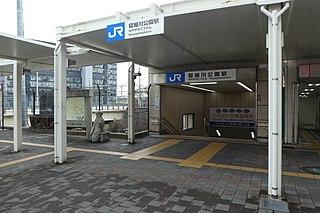 Neyagawakōen Station Railway station in Neyagawa, Osaka Prefecture, Japan
