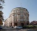 Niš University Building, Niš, Serbia.jpg