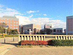 Niigata University of Health and Welfare 01.jpg