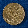 Nikolaus II 5 Rubel b.jpg