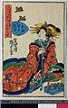 Nise-Murasaki Genji no omokage (Fake Murasaki and the Vestige of Genji) (BM 1915,0823,0.817).jpg