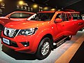 Nissan Terra EL 4x2 - Philippine Market.jpg
