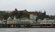 Nizhny Novgorod Kremlin from the Volga river