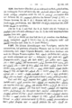 Noeldeke Syrische Grammatik 1 Aufl 126.png