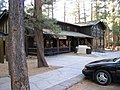 North Rim Inn.jpg