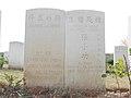 Noyelles-sur-Mer Chinese begraafplaats 13.jpg