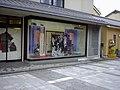 Obi street(おび通り)(2007-03-25) - panoramio.jpg