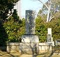 Oharashigetomi-grave-2014.jpg