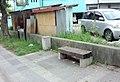 Old Befuguchi station(Kakogwa City).jpg