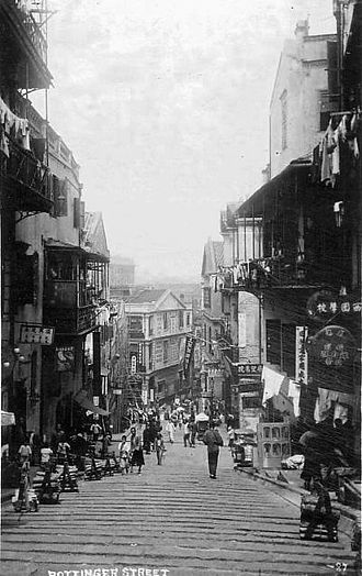 Pottinger Street - Pottinger Street in the 1930s.