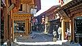 Old Town, Shangri-La - panoramio - Colin W (6).jpg