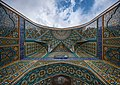 One of the iwan ceilings of Fatima Masumeh Shrine, Qom, Iran.jpg