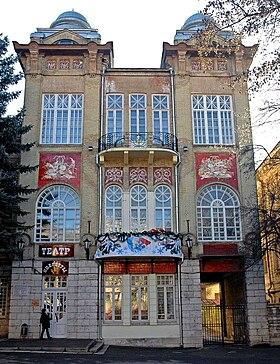 Краевой театр оперетты