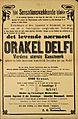 Orakel Delfi. Verdens største Kunstværk (30082972790).jpg