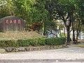 Orchid Lake 蘭潭 - panoramio (1).jpg