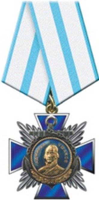 Order of Ushakov - Image: Order of Ushakov (Russia)
