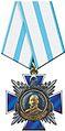 Order of Ushakov (Russia).jpg