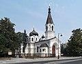 Orthodox church in Piotrków Trybunalski 01.JPG