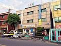 Oryu 2-dong Comunity Service Center 20140604 060905.JPG