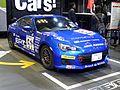 Osaka Auto Messe 2014 (216) manatura KOTA-R BRZ.JPG