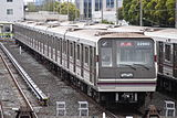 Osaka Subway Series New 20 002 JPN.jpg