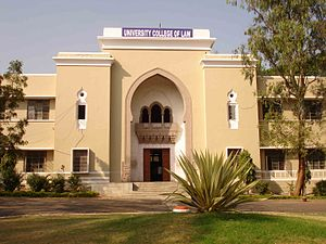Osmania University - The College of Law