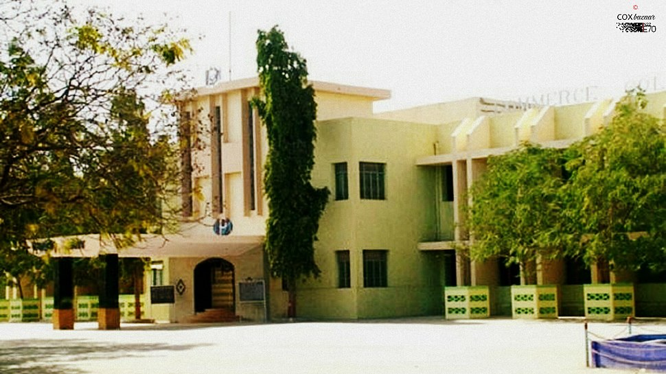 PDMCC Campus front