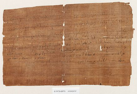 Egyptian papyrus PERF 558 containing a bilingual Greek-Arabic tax receipt dated from 643 AD PERF 558, recto.jpg
