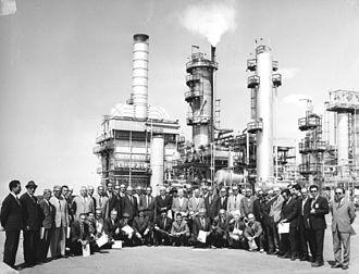 Anglo-Persian Oil Company - Image: POI palayeshgah 2 Nevit