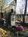 POL Karny grave 02.jpg
