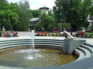 Pruszków - Fountain at the Museum of Ancient Masovian Metallurgy in Pruszków