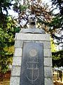 Paichadze statue.JPG