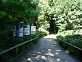 Paignton , Paignton Zoo Footpath and Signs - geograph.org.uk - 1483154.jpg