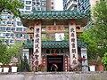 Pak Wan Tin Hau Temple, Ma Wan 2.jpg