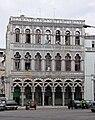 Palacio de las Ursulinas.jpg