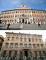 Palazzi Montecitorio i Madama.png